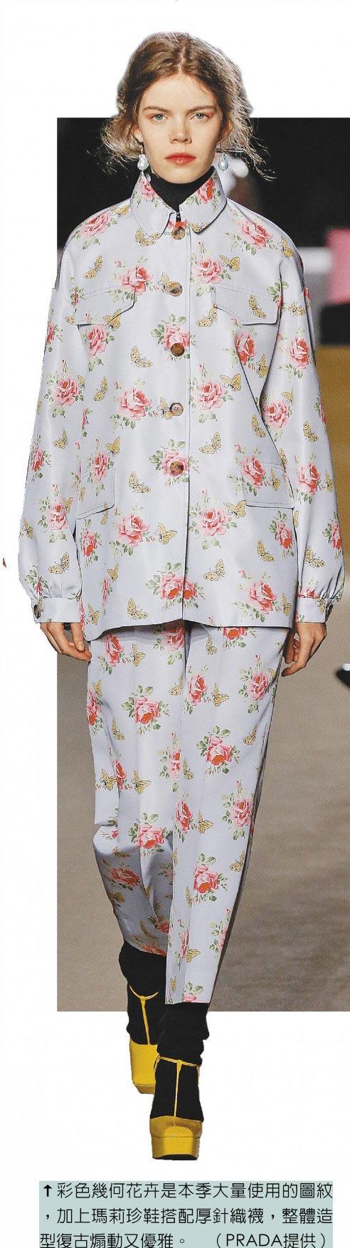 彩色幾何花卉是本季大量使用的圖紋,加上瑪莉珍鞋搭配厚針織襪,整體造型復古煽動又優雅。(PRADA提供)