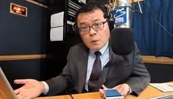陳揮文:韓國瑜不是不能批評!激動問黃光芹這題被讚爆