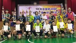 中華盃全國國小師生排球賽 大雅國小奪校史第12座金盃