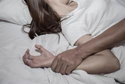 遭同居女友控性侵 人夫竟抬出妻小救援