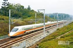 端午連假高鐵加開105班列車 後天凌晨開搶