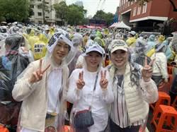 不畏冷雨!幸福盟千人立院抗議 嗆小英下台