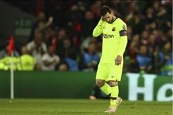 歐冠》周董朝聖 目睹梅西被淘汰
