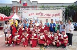 捐款、買專輯 累計捐助金額57萬元 力挺台灣之光!助桃山合唱團出國演唱