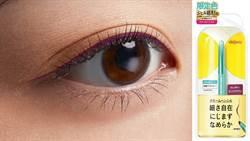 最適合和媽媽一起入手的眼線色來了!隨眼型別畫眼線更不暈妝