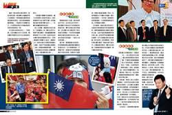 【藍營總統初選】這個動作 韓國瑜馬英九關係升溫