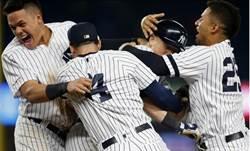 MLB》9下兩分炮+再見安 洋基逆轉勝