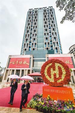 華南銀行員盜領客戶數千萬 500萬交保