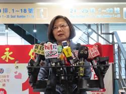 美通過台灣保證法 蔡英文:展現台灣與美國友好