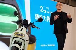 Gogoro 3上市 車殼採食用級塑料 最低4萬有找