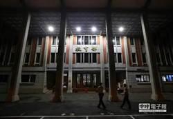 教部修訂國立大學校長遴委辦法 自主聯盟批破壞學術自由