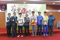 世界機器人大賽 苗栗3青年奪冠