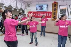 竹榮精神病人社區融合博覽會
