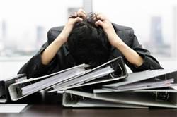 工作沒壓力無法成長?網精闢解析