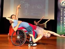 台灣首支截肢視障朋友組成的鳥與水舞集團體正修科大演出