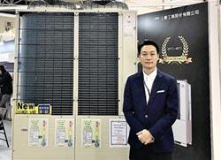 川菱工業 打造智慧永續綠建築