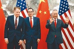 川普嗆上調關稅 貿易戰5種可能 劉鶴赴美做最後努力