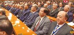 吳赴國共論壇生變 藍嗆搞鬥爭