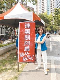 國民黨中市第4選區立委初選 黃馨慧勝出