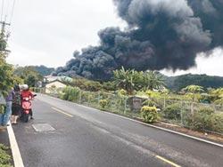 后里廢輪胎廠起火汙染空品 遭重罰500萬