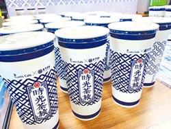 超商攜手本土茶廠 仙女紅茶新上市