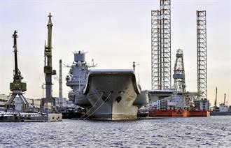 俄首艘核動力航母2023啟動研發 排水量7萬噸