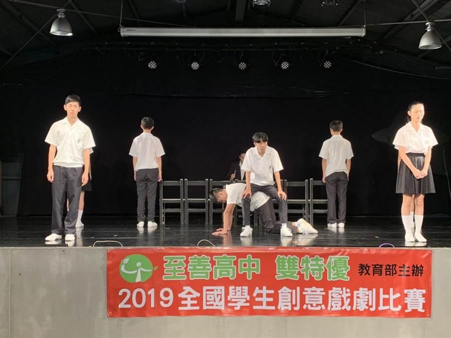 至善高中表演藝術科及幼兒保育科參加全國學生創意戲劇比賽,表現亮眼,7日在校園內大秀演技。。(邱立雅攝)
