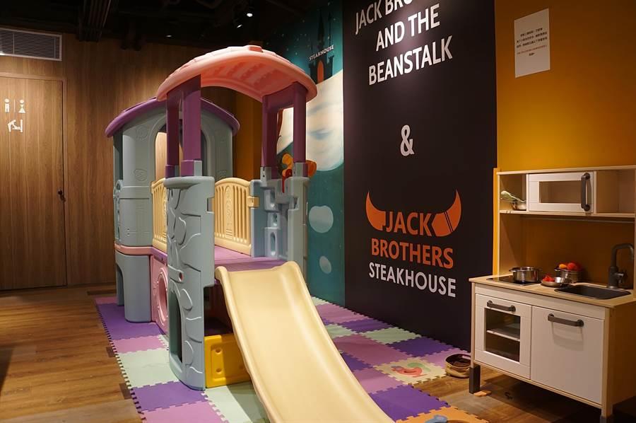 〈傑克兄弟牛排館〉1樓針對家庭客還設有親子遊戲區。(圖/姚舜)