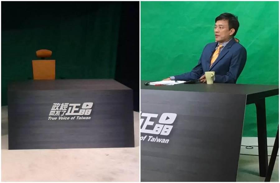 彭文正網路直播節目《政經關不了》,傳出燒錢難再撐下去。(圖/彭文正臉書)
