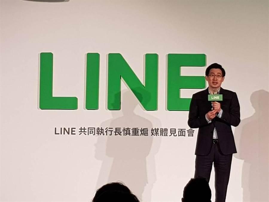 LINE共同執行長慎重熩表示,台灣市場相當重要,接下來3年內將加碼投資台灣30億元。圖:劉季清攝