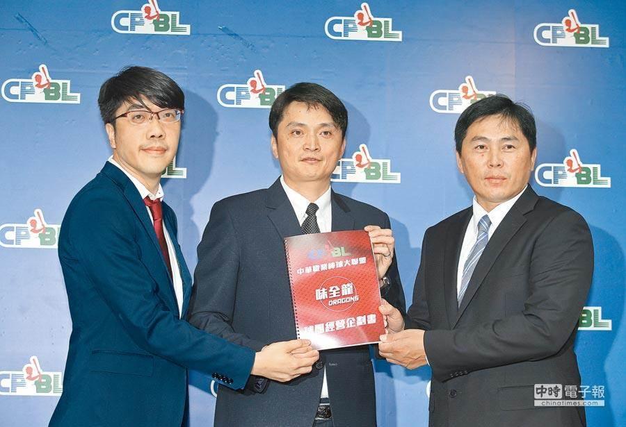 味全龍加盟使得12強中華隊總教練人選延後決定。(資料照片)