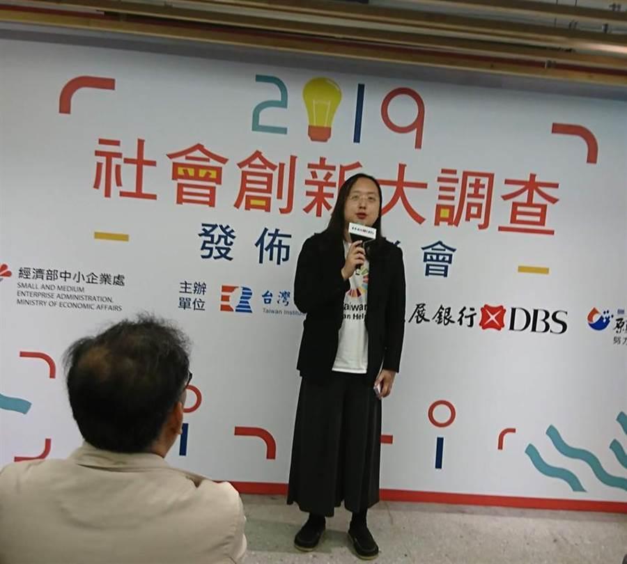 行政院數位政委唐鳳率先投入社會企業在台灣的推動。圖:陳碧芬