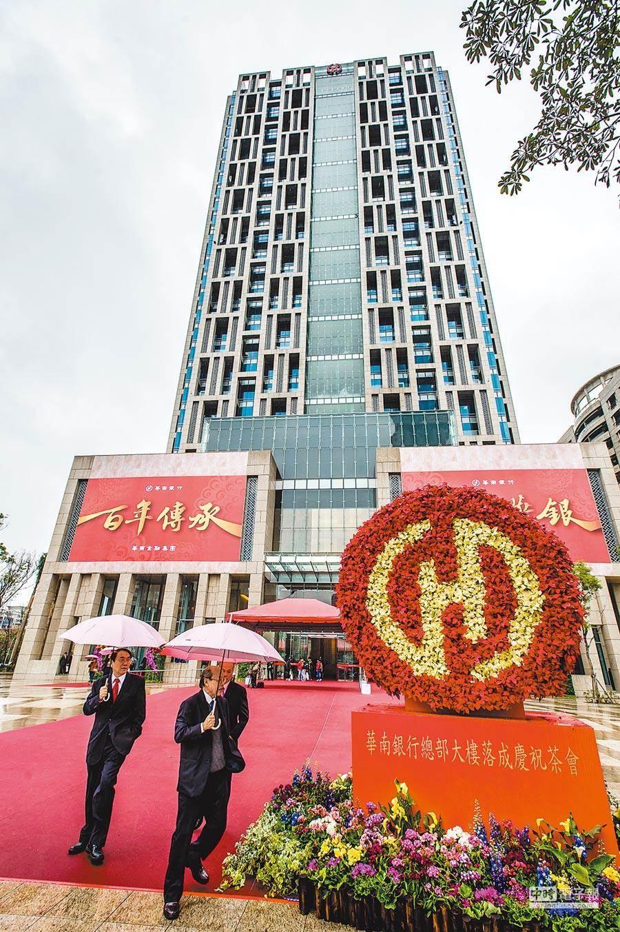 華南銀行。(中時資料照)