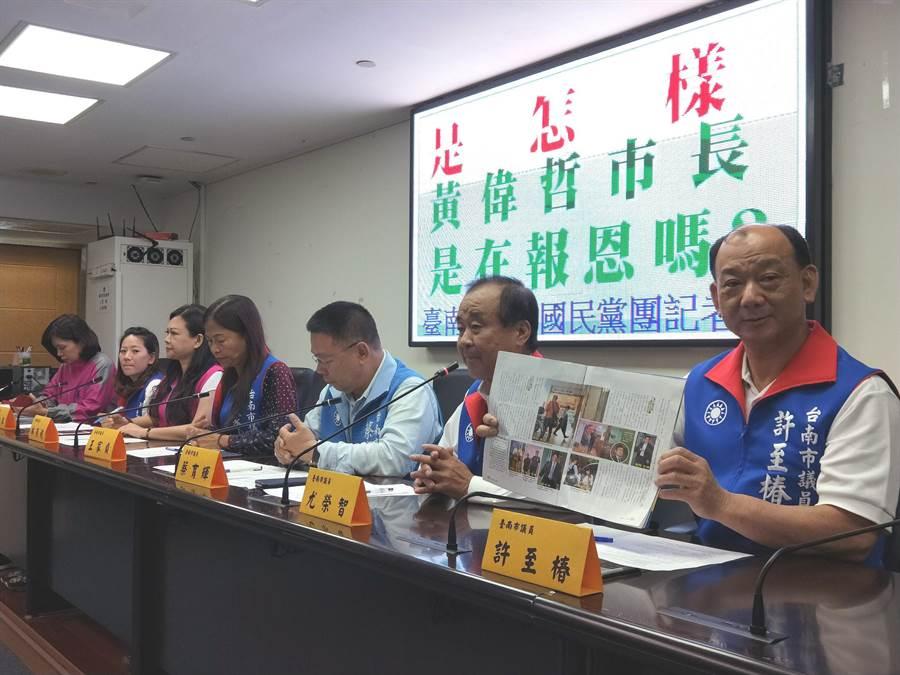 台南市議會國民黨團要求台南市政府台北辦公室明年度應撤除人員、解除租約。(洪榮志攝)