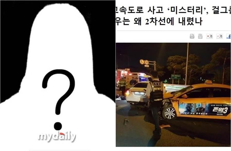 韓媒報導20多歲女星在高速公路上被車追撞身亡。(圖/取自《MyDaily》韓網)