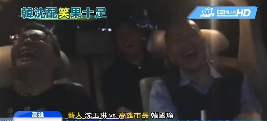 韓國瑜合體沈玉琳開直播,兩人一搭一唱,逗趣爆笑。(擷自中天新聞)