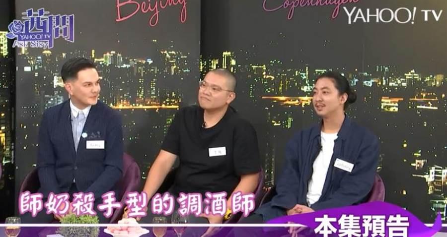 陳文茜在網路節目《茜問》中公然給親,還大撩調酒弟。(圖/Yahoo TV提供)