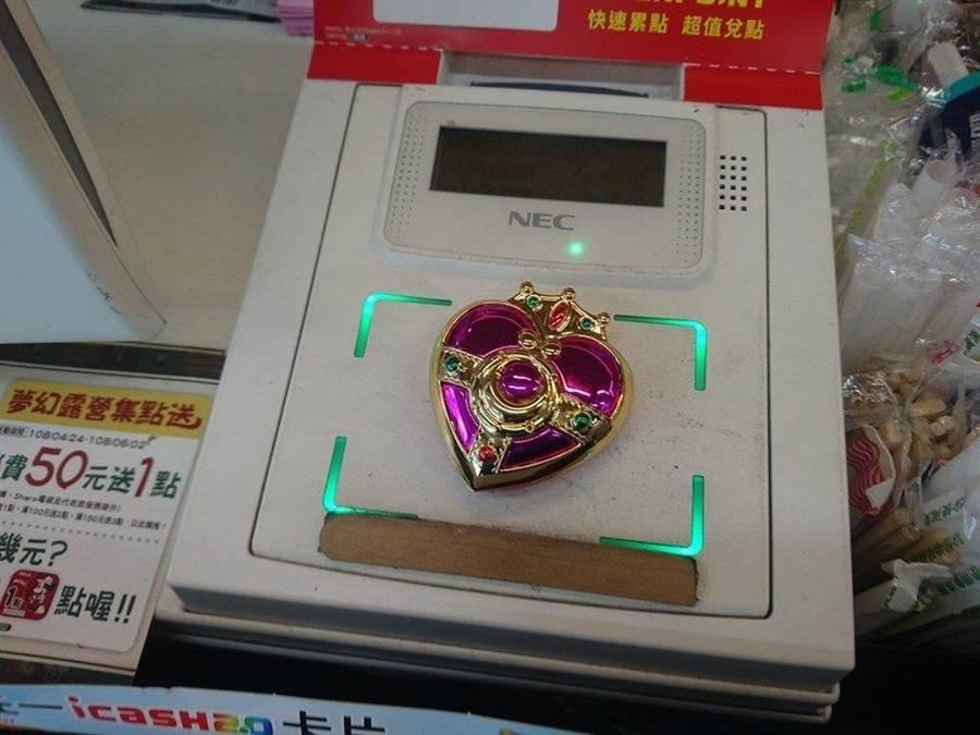 月光寶盒悠遊卡超稀有(圖片取自/爆怨公社)