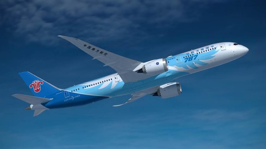 南方航空線上旅展開跑,台北往返上海僅4000元起。(南航提供)