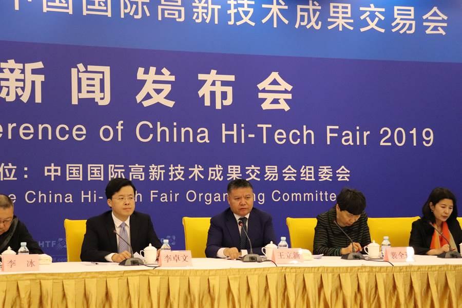 第21屆中國國際高新技術成果交易會新聞發布會今日在北京舉行。(記者呂佳蓉/攝)