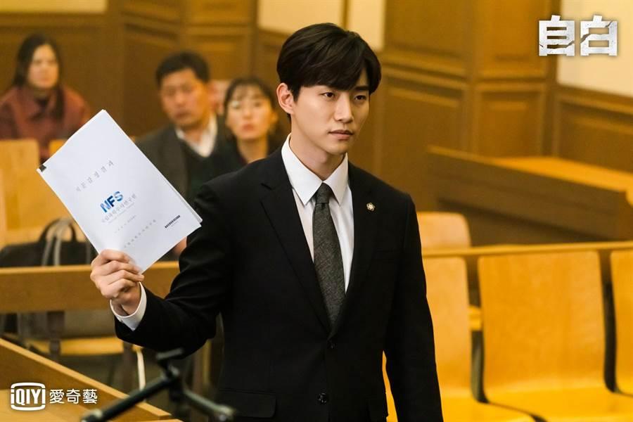 李俊昊演技精湛備受好評。愛奇藝台灣站提供