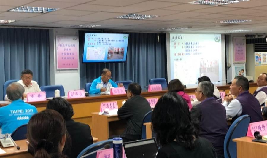 台北市長柯文哲8日舉辦北投區長與里長市政座談會,當地里長提案反對「身心障礙者社區居住家園」進駐里內。(吳堂靖攝)
