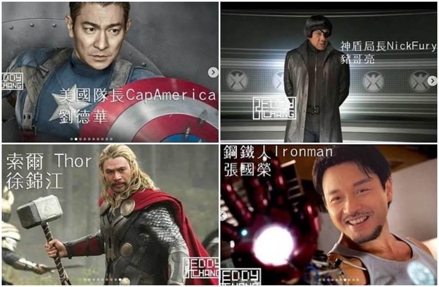 許多亞洲巨星也被P成亞洲版復仇者聯盟英雄。(圖/謝金燕IG)