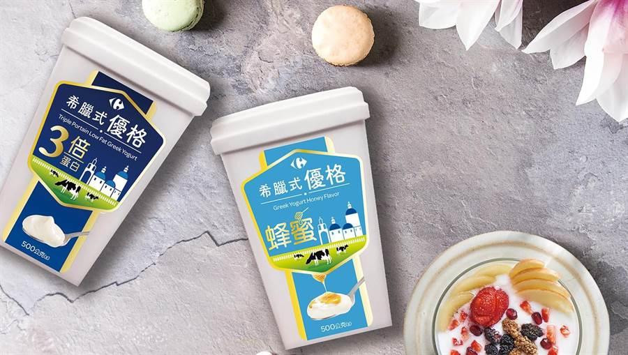 家樂福希臘式優格、100%鮮乳原味優格,使用台灣100%在地生乳製作,皆500g,21日前原價119元、特價99元。(家樂福提供)