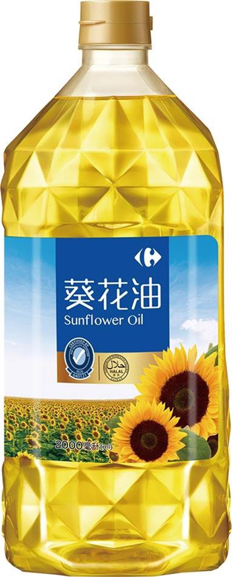 家樂福葵花油/芥花油,和泰山合作,有SQF食品安全品質標章、HALAL清真認證,皆2000ml,原價155元、特價148元。(家樂福提供)