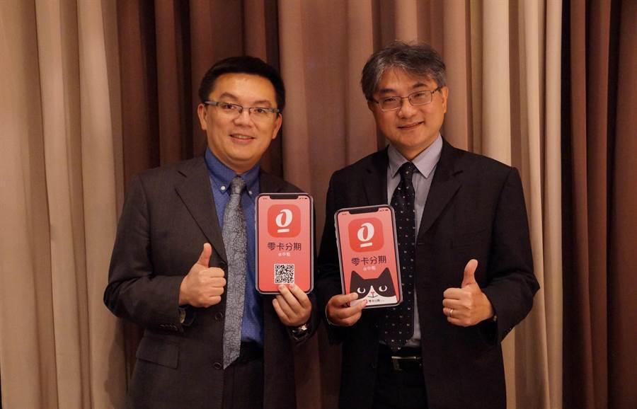 仲信資融副總經理張銘聰(右)與中租迪和數位金融發展部副總經理陳瑞興(左)。(中租提供)