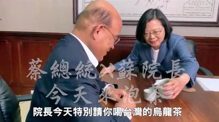 (總統蔡英文與行政院長蘇貞昌,品嚐台灣茶。圖:翻攝自蔡英文臉書)