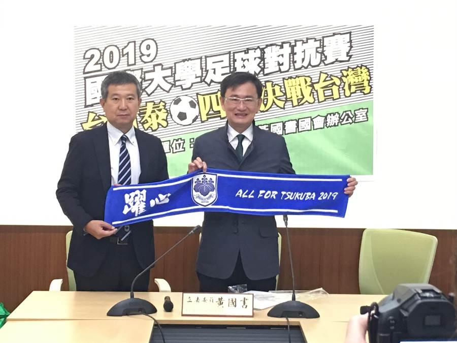 立委黃國書(右)在記者會歡迎筑波大學領隊、體育系教授中山雅雄來台。(黃國書辦公室提供)