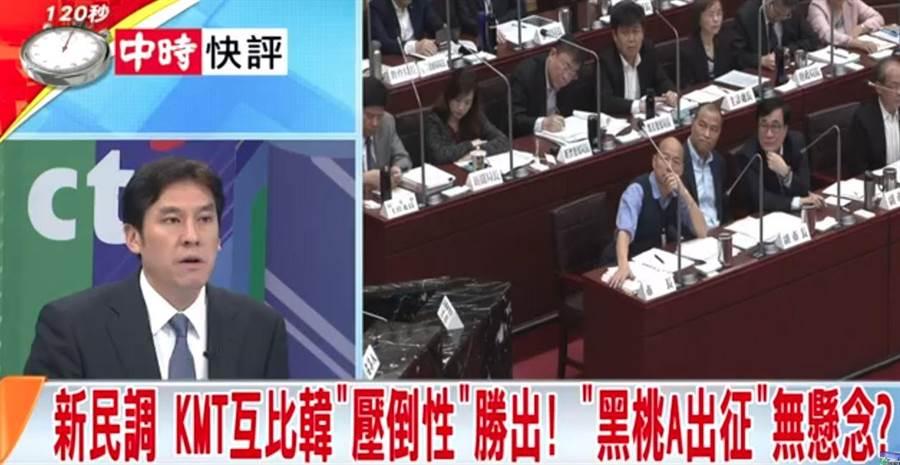 《新聞深喉嚨》新民調 KMT互比韓「壓倒性」勝出!「黑桃A出征」無懸念?