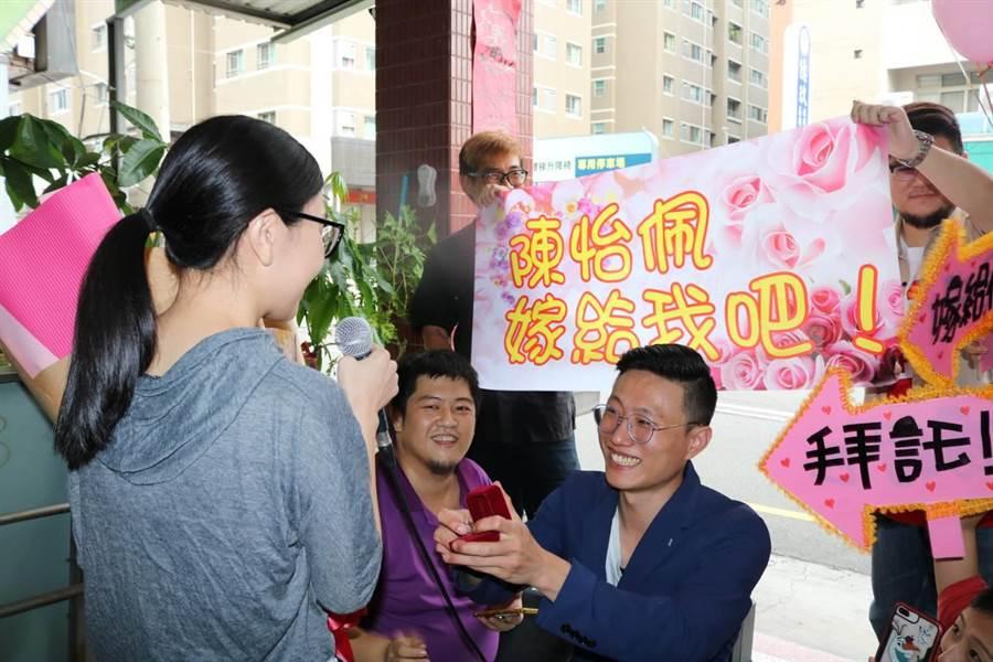 楊先生在萬堅立委陪同下,順利得到女友點頭答應,讓在場所有人都感受到新人的甜蜜和喜悅。(陳世宗翻攝)